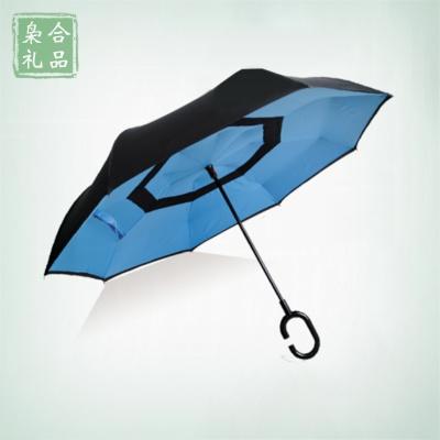 手开免持式伞