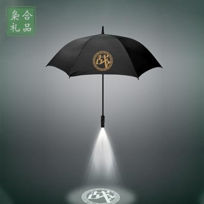 特色投影伞