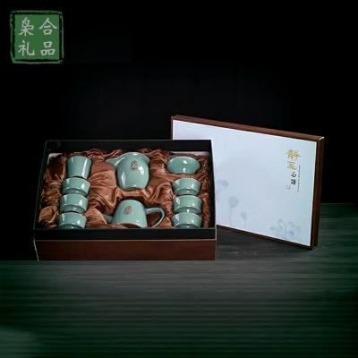 10头哥窑茶具