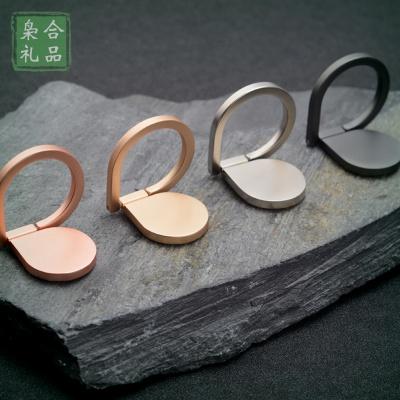 水滴形指环支架