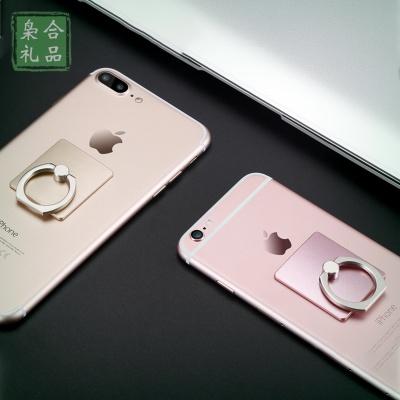 锌合金金属手环支架