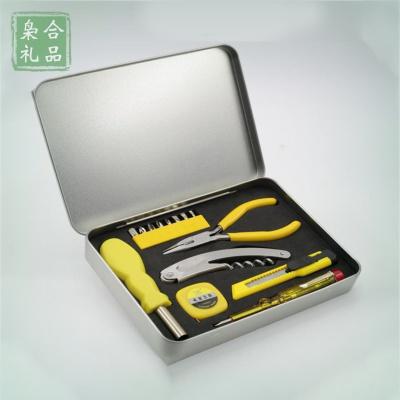 菲尔15合1工具
