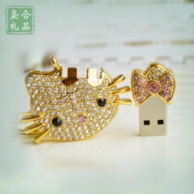 kitty猫钻石U盘