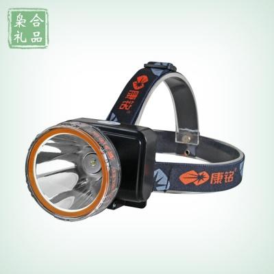 LED充电头灯