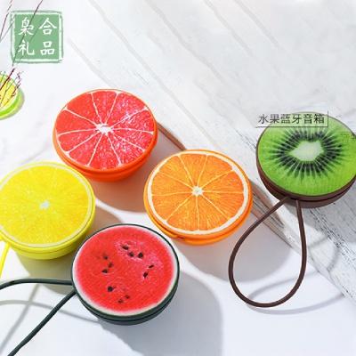 创意水果蓝牙音箱