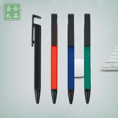 四方造型铝杆笔