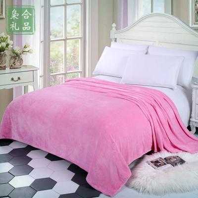 樱花粉云丝毯