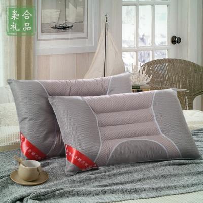决明子磁疗枕