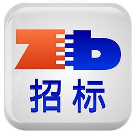 中國食品藥品檢定研究院2016年課題專項儀器購置項目第一批公開招標公告