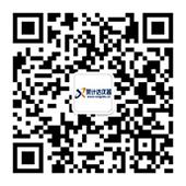 榮計達邀請您參加2017年亞洲混凝土世界博覽會