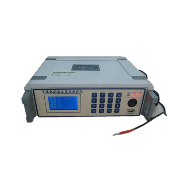 大面积混凝土测温仪技术要求