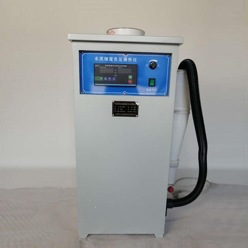 水泥細度負壓篩析儀影響篩分效率因素分析及調整方法