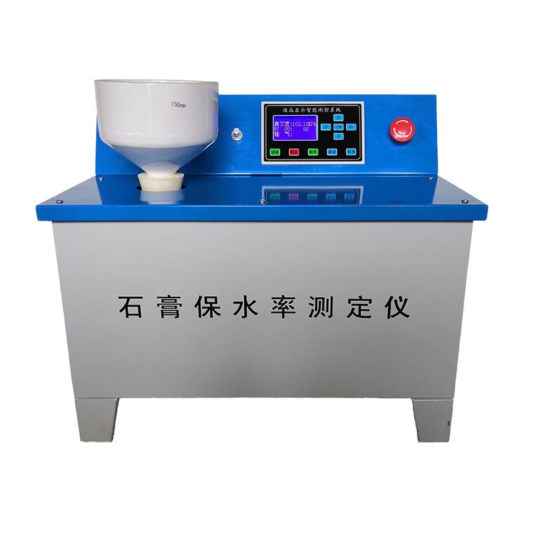 抹灰石膏砂漿保水率測定儀實驗步驟