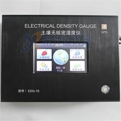 EDG土壤无核密度仪