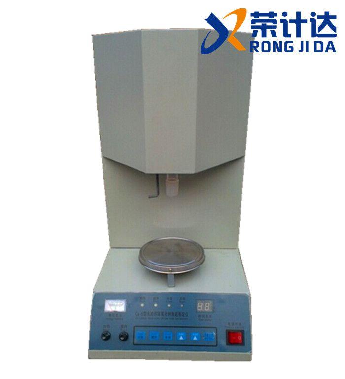 CA-5水泥游离氧化钙测定仪,水泥游离氧化钙快速测定仪, 水泥氧化钙快速测定仪