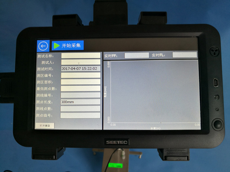 D-meter地坪平整度测试仪