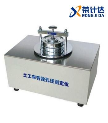 TSY-2湿筛法土工布有效孔径测定仪,土工布有效孔径测定仪