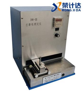 DM-III涂层打磨性测定仪,打磨性测定仪
