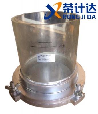DGM-I钉杆密水性试验仪