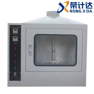 JCK-2建材可燃性试验炉 建筑保温材料燃烧性能检测装置