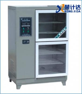 HBY-30石膏标准养护箱,石膏恒温养护箱,砂浆养护箱,石膏恒温恒湿箱