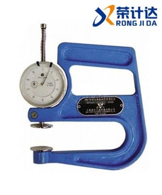 石膏板材厚度测定仪