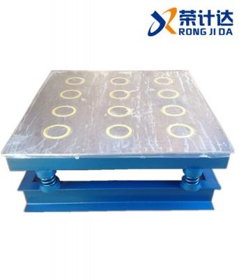 ZDT-1砌墙砖磁力振动台,砌墙砖振动试验台,磁力振动台