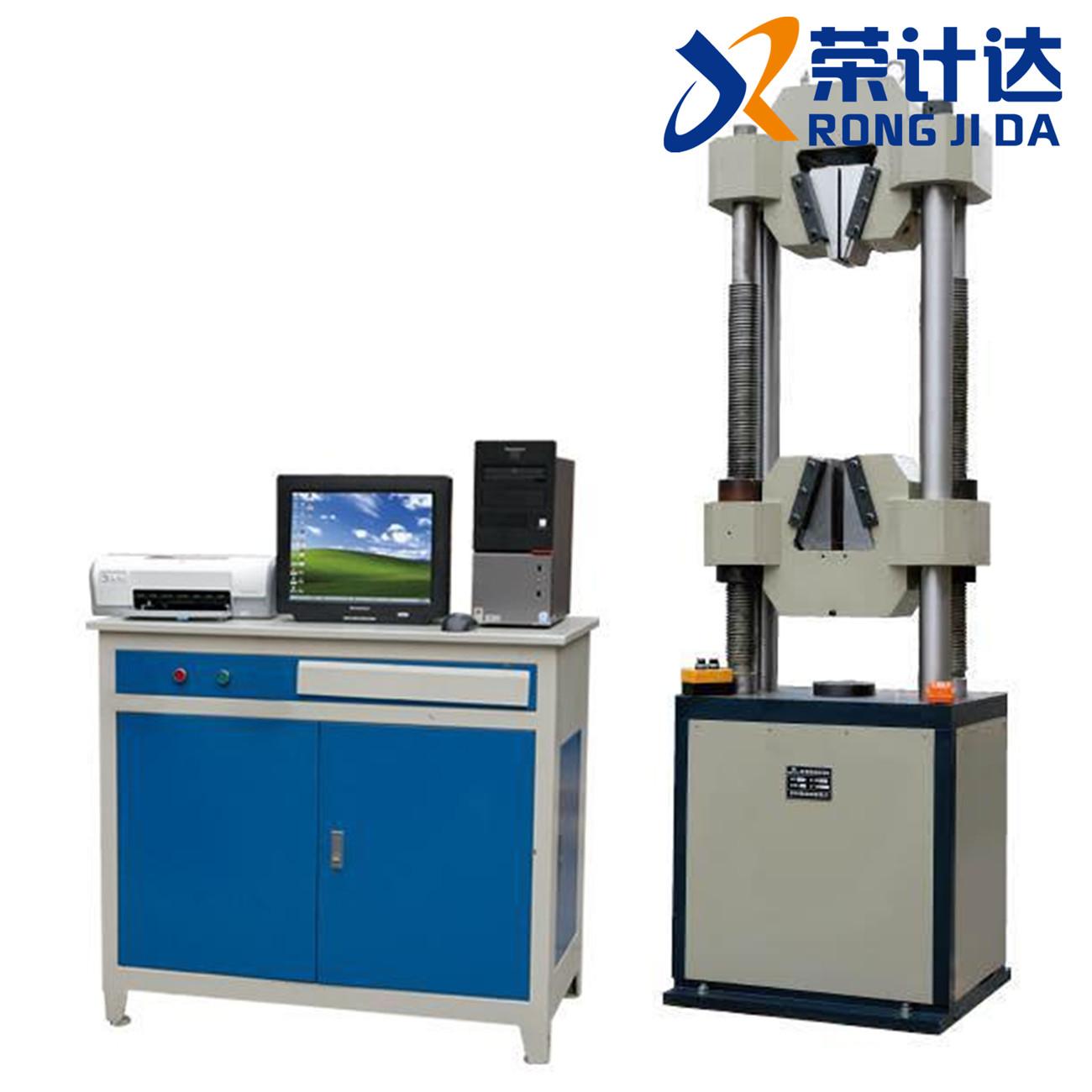 WES-1000B钢绞线拉伸试验机,钢绞线试验机