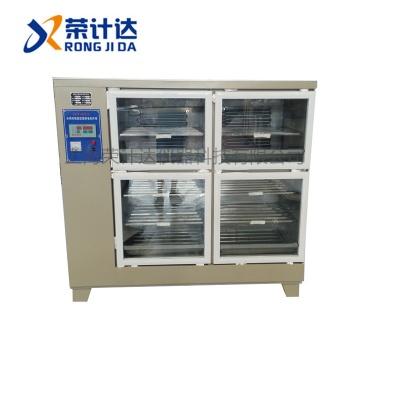 恒温恒湿混凝土标准养护箱,恒温恒湿养护箱,混凝土标准养护箱,60B混凝土养护箱