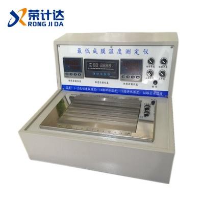 DM-II最低成膜温度测定仪