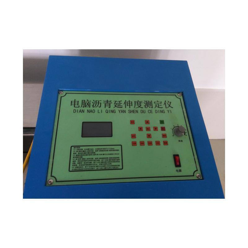 LYY-7A低温沥青延伸度仪,沥青延度仪