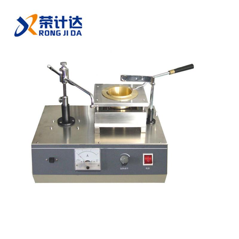 SYD-3536沥青闪点仪,沥青闪点与燃点测定仪、沥青闪点测定仪