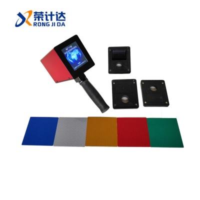 BZ-II标志逆反射系数测量仪,逆反射标志系数测量仪、多角度标志逆反射测量仪