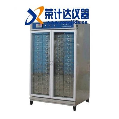 水泥恒温水养护箱,胶砂试块水养护箱,水泥胶砂水养护箱,水泥标准水养护箱