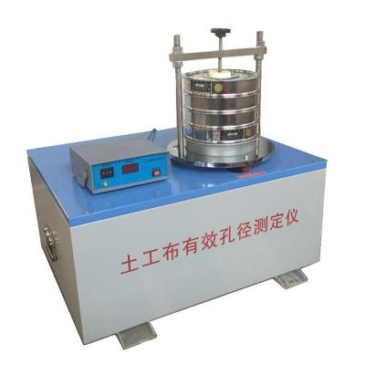 干筛法土工布有效孔径测定仪,土工布有效孔径测定仪