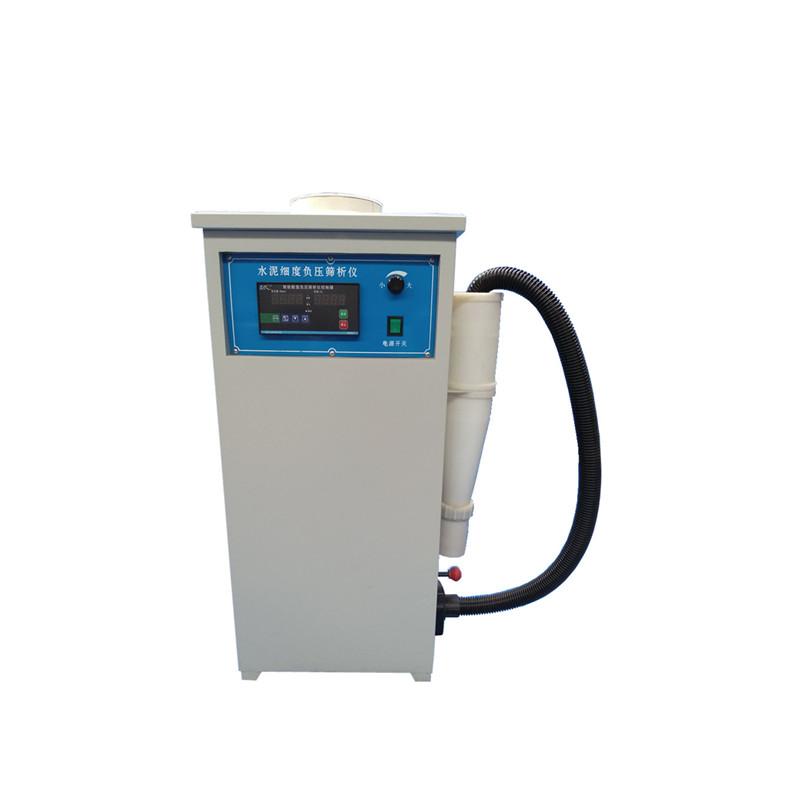 环保水泥细度负压筛析仪 水泥细度负压筛析仪