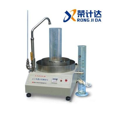 土工布透水性测定仪原理,土工布透水性测定仪价格、土工布透水性测定仪参数