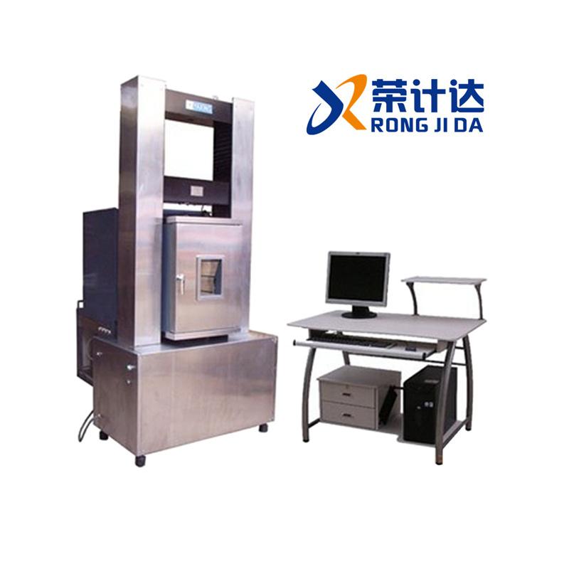微机伺服沥青混合料试验机,沥青混合料试验机