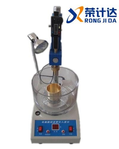 SZR-3沥青针入度测定仪