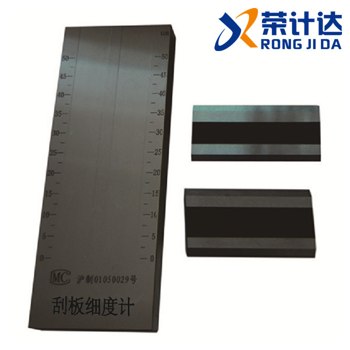 QXD刮板细度计
