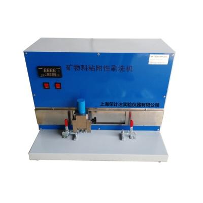 矿物料粘附性试验机