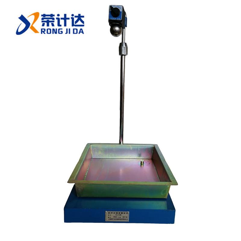 KCJ-50石膏板抗冲击测定仪,抗冲击强度测定仪