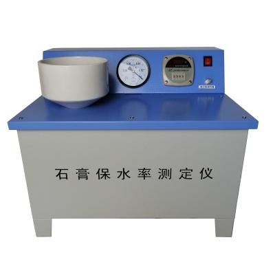 BS-1石膏保水率测定仪,石膏砂浆保水率测定仪