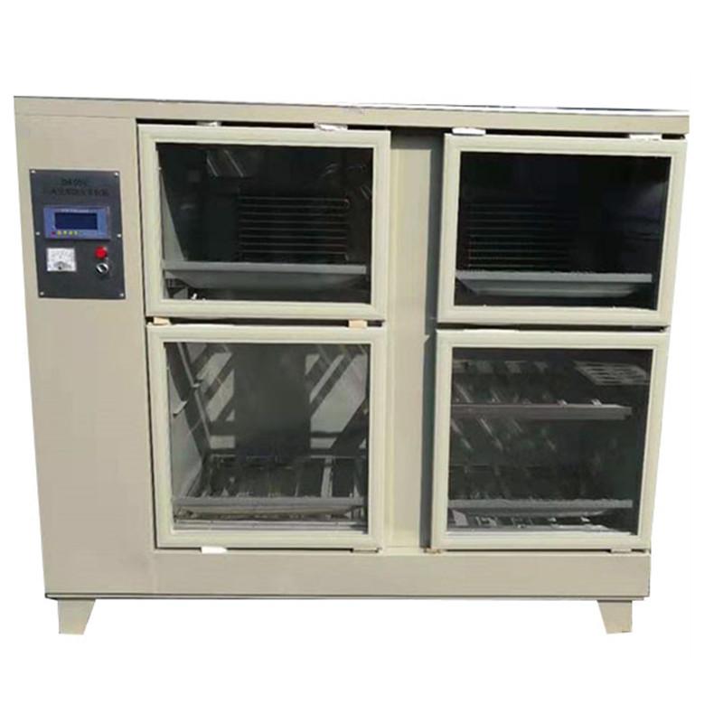 SCND-90纸面石膏板材受潮挠度试验箱