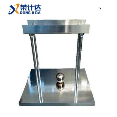 STT-920反光膜耐冲击测试装置