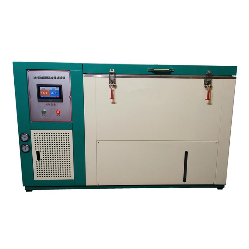 涂料涂层耐温变性试验机