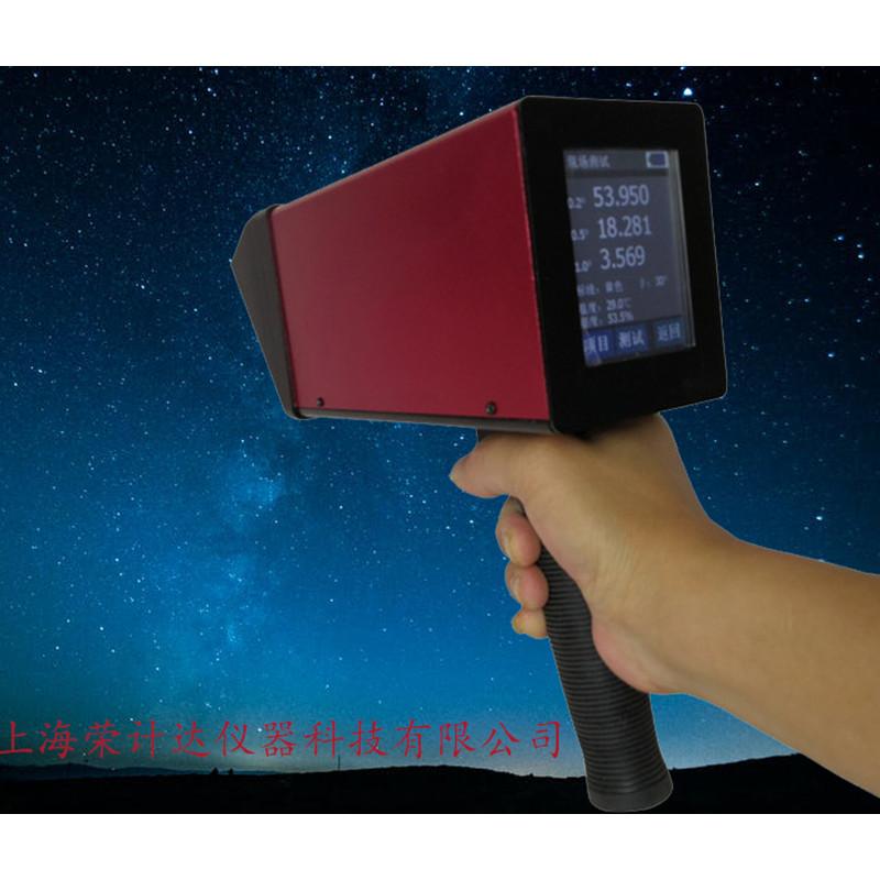 逆反射标志系数测量仪