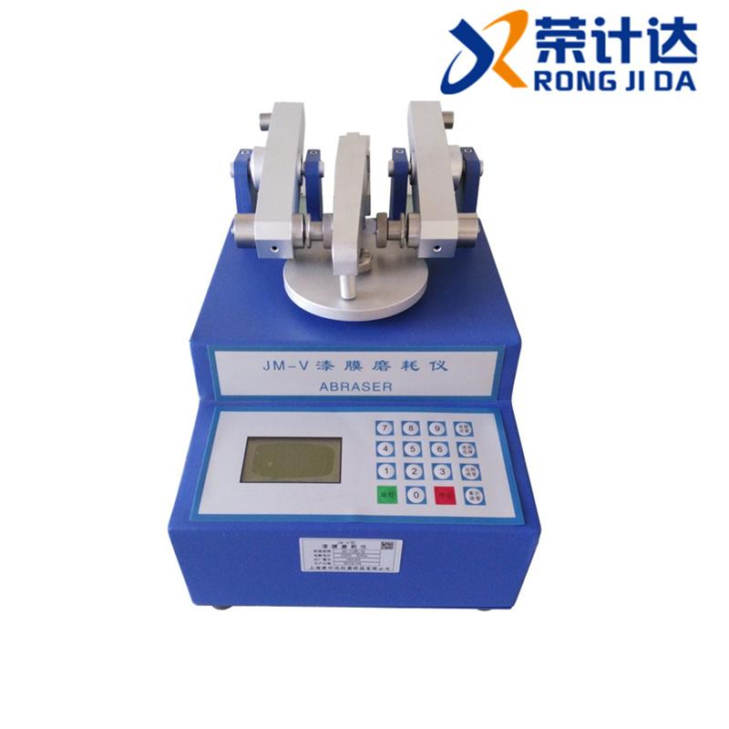 JM-IV漆膜磨耗仪 漆膜耐磨仪  漆膜磨耗试验仪