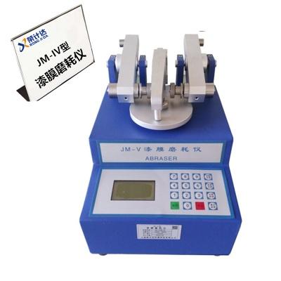 漆膜磨耗仪技术参数