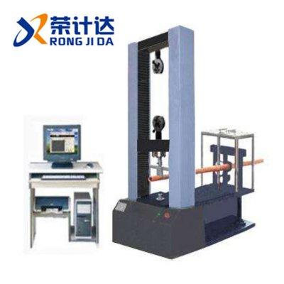 WDW-100KN钢管扣件试验机